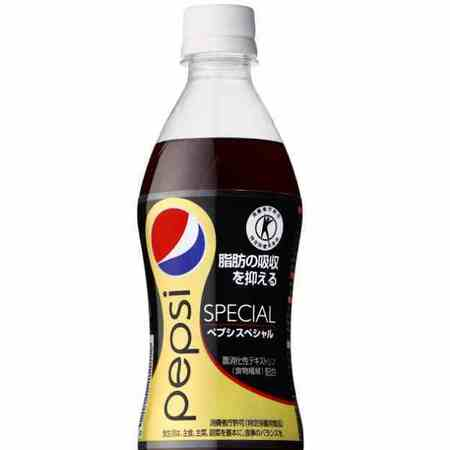 Pepsi special