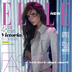 FIRST LOOK! VICTORIA BECKHAM COVERS ELLE UK