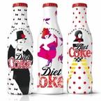 MARC JACOBS REVEALS NEW DIET COKE BOTTLE DESIGNS