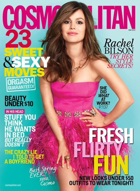 Rachel Bilson covers May Cosmopolitan US