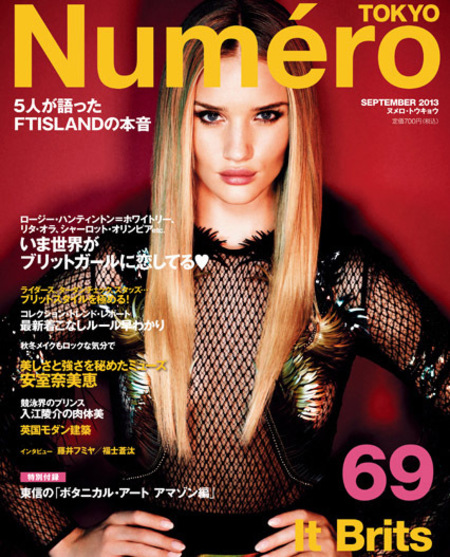 Rosie Huntington Whiteley debuts green streaked hair for Numero Tokyo magazine