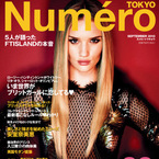 Rosie Huntington-Whiteley debuts green hair for Numero Tokyo magazine