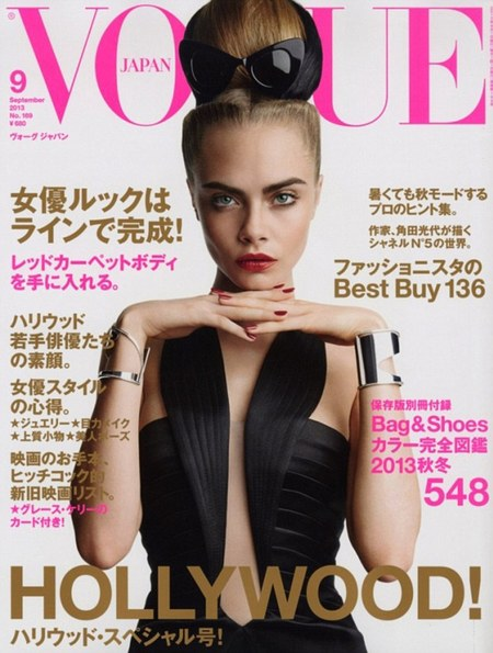 Cara Delevingne covers Vogue Japan