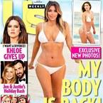 Kim Kardashian bikini pics - wow.